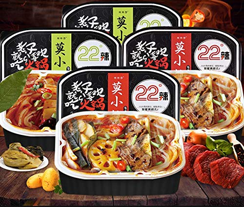 Buy Discount Moxiaoxian Chinese Hotpot self Heating Cooking Box Local Tasty Asian Snacks Instant HOT...