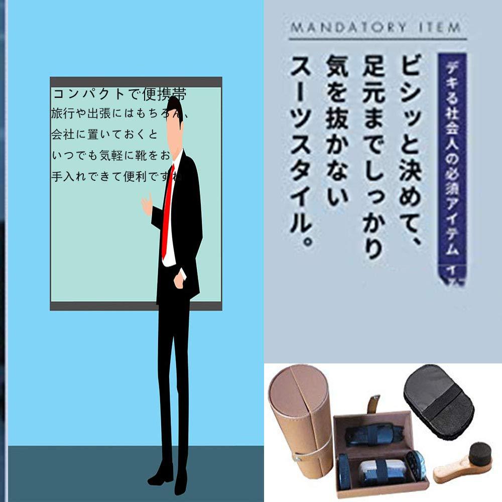 7dfc9b6db8 Amazon.co.jp: 靴磨きセット 革靴 お手入れ 靴磨き コンパクトで便携帯 父の日 プレゼントに【最新版!】】: ホーム&キッチン