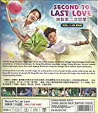 SECOND TO LAST LOVE - COMPLETE KOREAN TV SERIES ( 1-20 EPISODES ) DVD BOX SETS