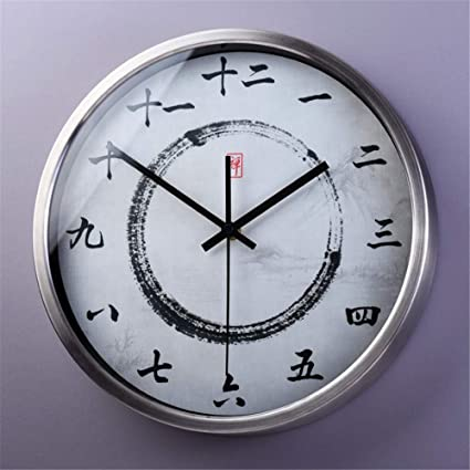 Stylish Silent Wall Clock Home Kitchen Office Nuevo Reloj de pared de Tinta China Zen Road