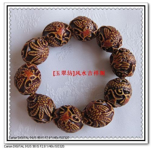 Opening of Dragon Pearl Bracelet - help the cause of security and peace to avoid villain auspicious feng shui [1] Court ()