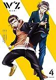 TVアニメ「W'z《ウィズ》」DVD Vol.4