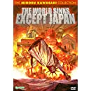 The World Sinks Except Japan