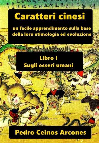 Caratteri cinesi: un facile apprendimento sulla base della loro etimologia ed evoluzione (Caraterri cinesi) (Volume 1) (Italian Edition)