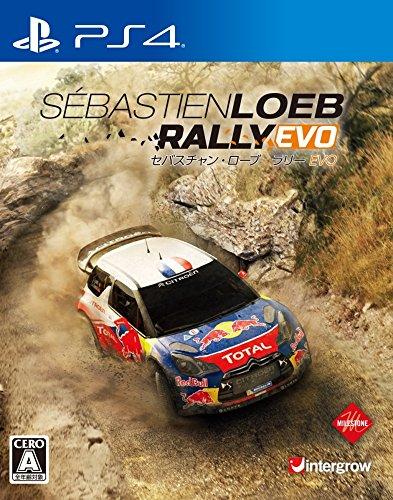 Rally Stage (Sebastien Loeb Rally EVO / Japan Imported)