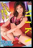 責め痴女スペシャル ギャル痴女に一日中イカサレまくりました!  MIKA / M(エム) [DVD]