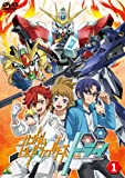Animation - Gundam Build Fighters Try 1 [Japan DVD] BCBA-4649