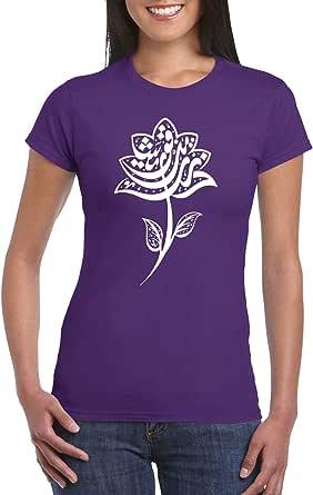 Purple Female Gildan Short Sleeve T-Shirt - Flower arabic calligraphy design