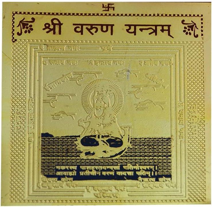 Aadhya Wellness Sree Varun Puja Yantra for Vastu Pooja Meditation Prayer Temple Office Business Home Wall Decor