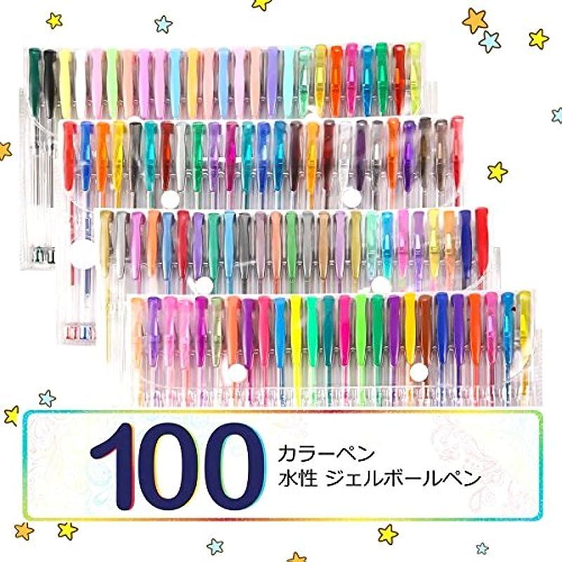 Litchi 100색 젤 볼 펜 다색 중성 형광색 0.8~1.0 케이스