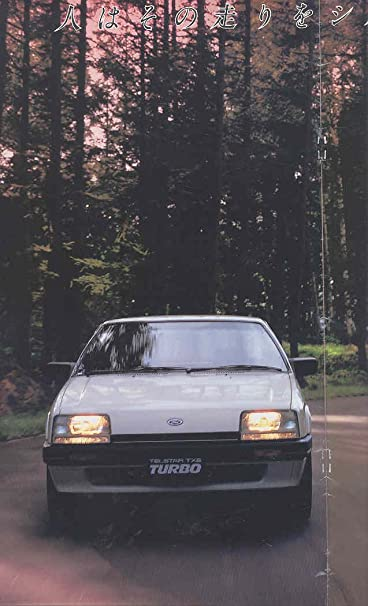 Amazon.com: 1984 Ford Telstar TX5 Turbo Large Prestige Brochure Japanese: Entertainment Collectibles