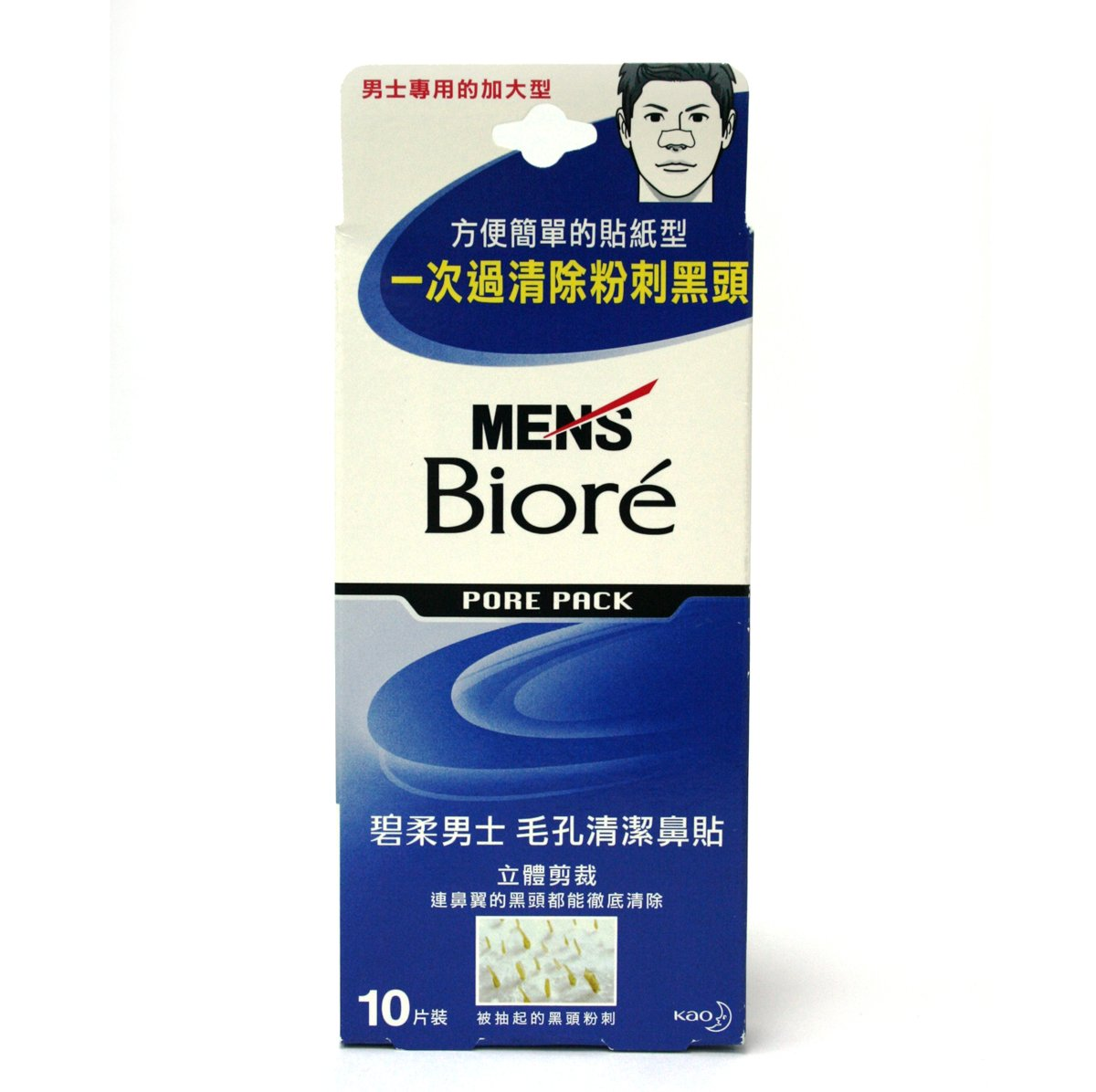 Biore Men Nose Strips - Deep Cleansing Pore - Biore Strips 10 pcs. Kao