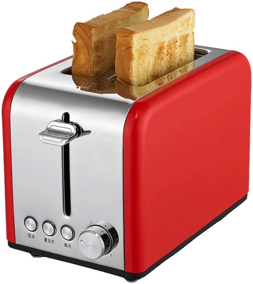 Wyxy 2-Slot Toaster Smooth Brushed Stainless Steel Toaster with Cancel Reheat Defrost Functions