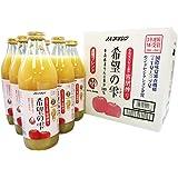 希望の雫 りんごジュース(青森県産リンゴ使用・果汁100%) 1L瓶 1ケース×6本