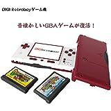gameboy advance ゲームボーイアドバンス互換機本体 簡単にすべてGBAゲームプレイでき GBA ロムカートリッジを使い AV TV 出力 可能!昔懐かしいゲームが復活【取扱説明書付き】 (レッド)
