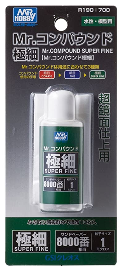 Mr. Compound Super Fine No.8000 w/ Cloth Gundam Hobby