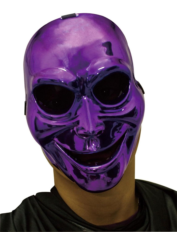Amazon.com: Scary-Masks Sinister Ghost Purple Mask Halloween ...