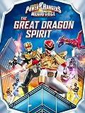 Power Rangers Megaforce 3 by Lions Gate