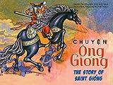 img - for Tranh Truyen Dan Gian Viet Nam Song Ngu: Chuyen Ong Giong - The Story of Saint Giong book / textbook / text book