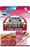 小林製薬 小林製薬の栄養補助食品ナットウキナーゼ・DHA・EPA30粒×2