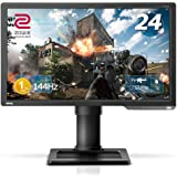 BenQ ZOWIE XL2411P 24 Inch 144Hz Esports Gaming Monitor | 1080P 1ms | Black eQualizer & Color Vibrance for Competitive…
