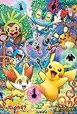 Ensky Pokemon XY Pikachu and Key Jigsaw Puzzle (108-Piece), Large