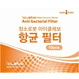iClebo Arte YCR-M05 Series Consumables Accessories / Anti-bacterial HEPA Filter Pack (10pcs)