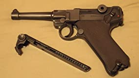 Cool Luger P08 Replica