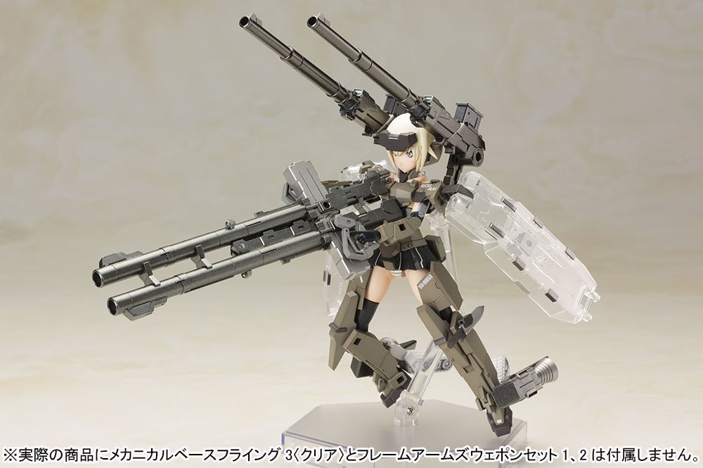 Kotobukiya Gourai Frame Arms Girl Plastic Model Kit Action Figure by Kotobukiya (Image #11)