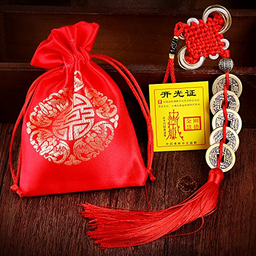Charm Shui Feng (GJMY Feng Shui Coins for Wealth and Success with Chinese Knot Lucky coins Five Emperor Money(5coins))