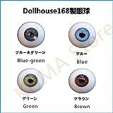 【即納・国内在庫品・送料無料】TPEラブドール 専用眼球 アイ 1セット売りEYE 目 身長100cm以上のドール用 Dollhouse168工場採用品 (ブラウン)