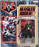 Prize MASKED RIDER3 Masked Rider BLACK RX + Rider ZX 2 body set