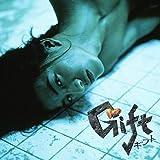 【早期購入特典あり】ギフト Blu-ray BOX(特典内容未定)