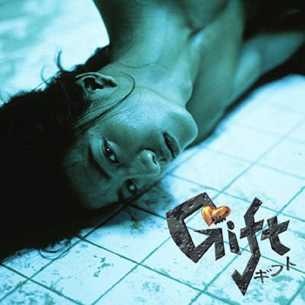 祝うシールドに沿ってGメン'75 FOREVER VOL.1【DVD】
