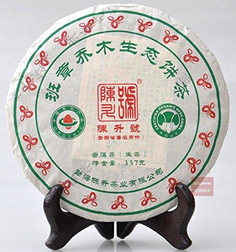 2013 Banzhang Organic Big Tree Raw Pu-erh 357g Cake Chen Sheng Hao Puer (Banzhang Pu Erh Tea Cake)