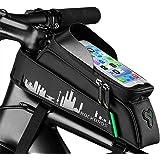 自転車トップチューブバッグ フレームバッグ 自転車 サドルバッグ スト 自転車バッグ シートバッグ 収納可能 防水 サドルバッグ フロントバッグ 多機能 防水 防圧 軽便 取り付け簡単 遮光板 大容量