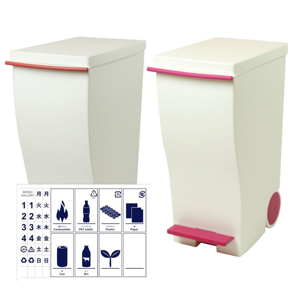 kcud 30 スリムペダル 2個セット + 分別ステッカー 【3点セット】 ゴミ箱 ごみ箱 ダストボックス おしゃれ ふた付き クード 岩谷マテリアル (レッド×ピンク) B074J4CMVB レッド×ピンク レッド×ピンク