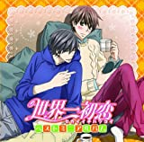 Animation - Sekai-Ichi Hatsukoi & Sekai-Ichi Hatsukoi 2 Anime Best Mini-Album [Japan CD] LACA-15372 by Animation (2014-02-26)