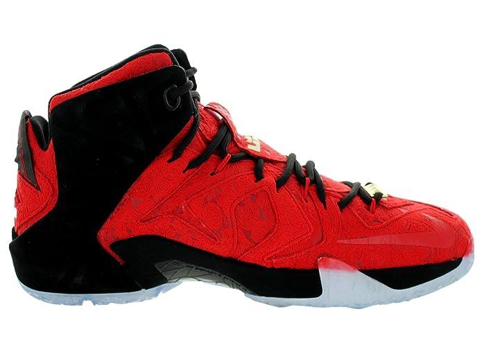 promo code eaee3 aaa81 Amazon.com   Nike Lebron XII EXT Prism Men s Basketball Shoes   Fashion  Sneakers