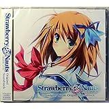 Strawberry Nauts Original Soundtrack