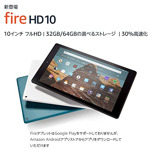 Fire HD 10 タブレット - 32GB