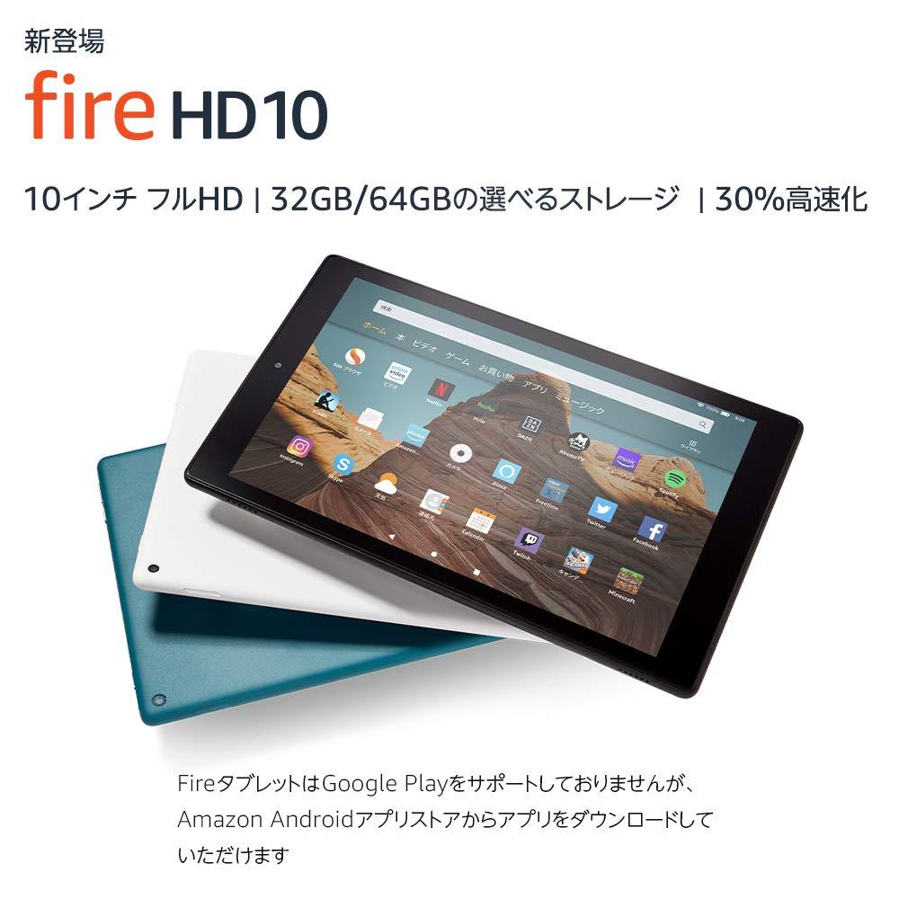 【Newモデル】Fire HD 10 タブレット ブラック (10インチHDディスプレイ) 32GB