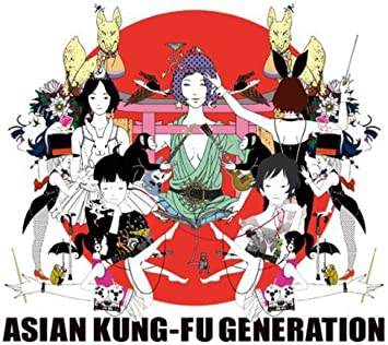 ASIAN KUNG-FU GENERATION AKG BOX 20th Anniversary Edition Limited Japan CD NEW
