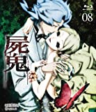 Shiki 8 [Regular Edition] [Blu-ray]