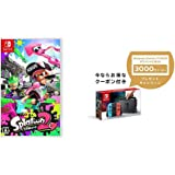 Splatoon 2 (スプラトゥーン2) - Switch + Nintendo Switch 本体 (ニンテンドースイッチ) 【Joy-Con (L) ネオンブルー/ (R) ネオンレッド】 +  ニンテンドーeショップでつかえるニンテンドープリペイド番号3000円分 セット