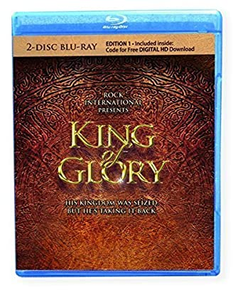 Amazon com: KING of GLORY the Movie ~ Blu-Ray (Edition 1