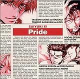 Vol. 14-Saiyuki