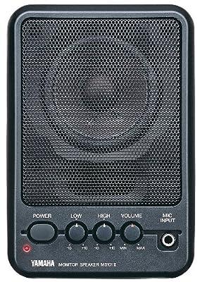 Yamaha MS101III Powered Loudspeaker System from Yamaha PAC