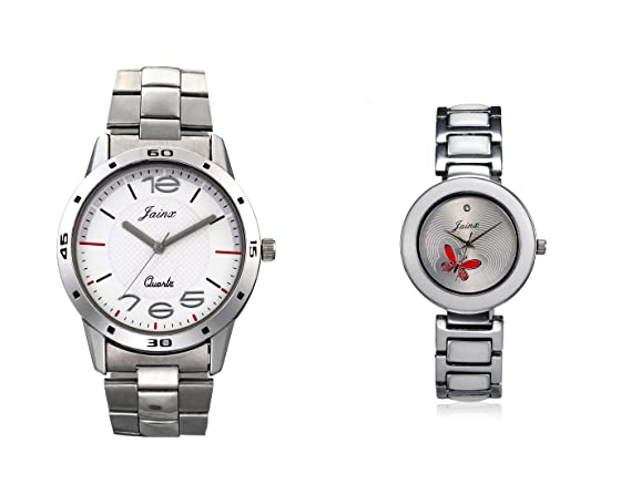 Analogue White and Silver Dial Couple Watch