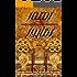 Tarot Twist: 78 New Tarot Reading Methods